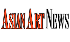 Australian Art News logo